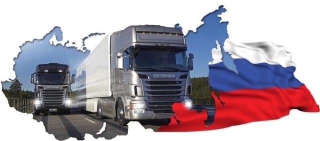 Перевозки по Ростову-на-Дону и области