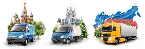 Грузоперевозки Ростов-на-Дону газель